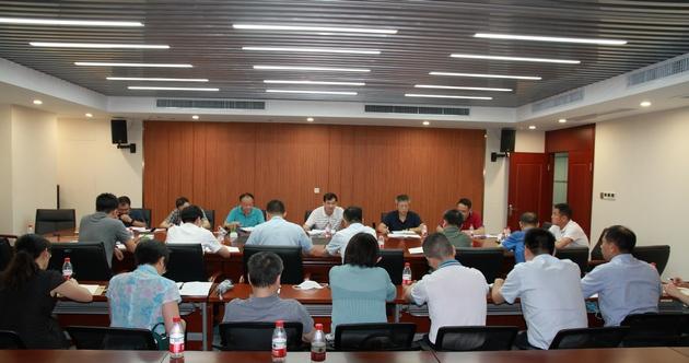 福建能源监管办组织召开《福建省清洁能源消纳和并网安全调研报告》讨论会议